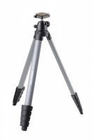 Cullmann Revomax 535 RB7.3 Tripod with Ball Head